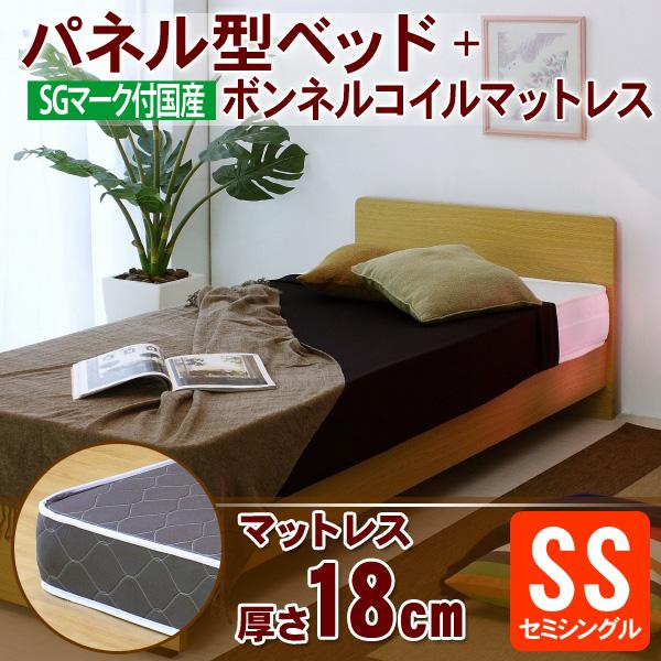 送料無料 パネル型ベッド S-604-74 ナチュラル+SGマーク付国産ボンネルコイルマットレス 157161 グレー セミシングル【TD】【代引不可】【取り寄せ品】
