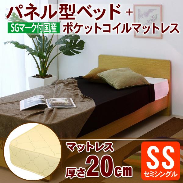 送料無料 パネル型ベッド S-604-74 ナチュラル+SGマーク付国産ポケットコイルマットレス 108618 アイボリー セミシングル【TD】【代引不可】【取り寄せ品】