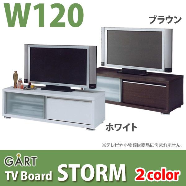 【TD】【GART・ガルト】STORM ストーム 120 テレビボード ホワイト/ブラウン 送料無料 【代引不可】【取り寄せ品】