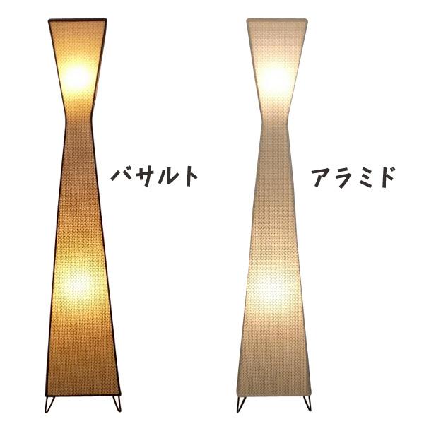 送料無料 ペンダントライト アラミドタワー・バサルトタワー【NGL】【TC】