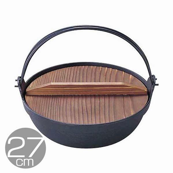 送料無料 五進 田舎鍋(鉄製内面茶ホーロー仕上)27cm(杓子付)QIN06027【TC】【en】