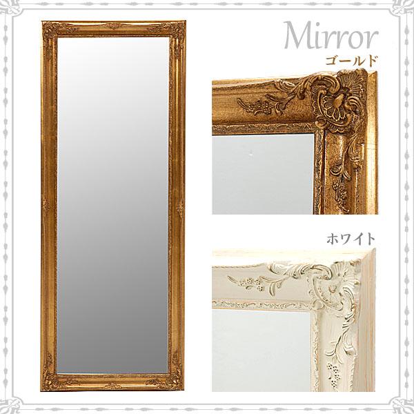 【TD】ミラー MD-7710GD・MD-7710WH ゴールド・ホワイト鏡 姿見 リビング インテリア【代引不可】【HH】 送料無料 【取り寄せ品】