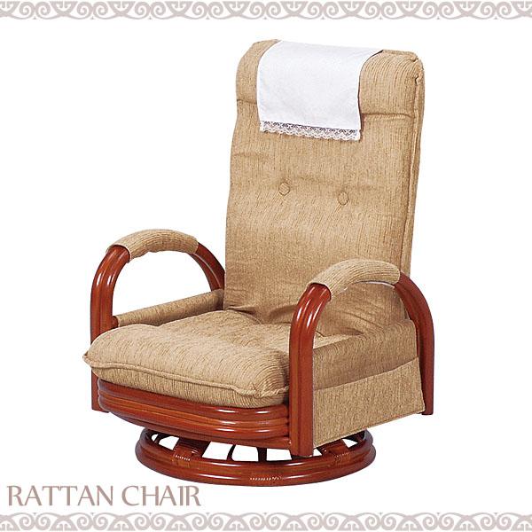 【TD】ギア回転座椅子ハイバック RZ-972-Hiいす イス チェア フロアチェア チェアー【代引不可】【HH】 送料無料 座椅子 座いす 座イス リラックスチェアー おしゃれ かわいい 誕生日プレゼント【取り寄せ品】