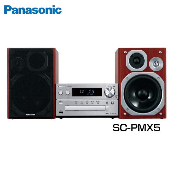 送料無料 パナソニック(panasonic)CDステレオシステム SC-PMX5[音楽プレーヤー/コンポ/CDデッキ/再生機/musicプレーヤー/ミュージックプレーヤー]【D】