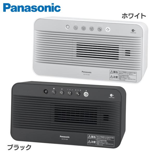 送料無料 Panasonic[パナソニック]セラミックファンヒーター DS-FTX1200-W・DS-FTX1200-K ホワイト・ブラック【D】