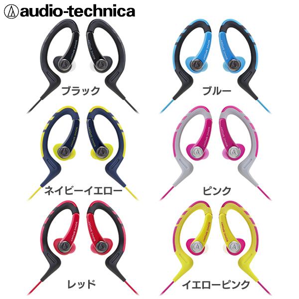 Audio-technica[オーディオテクニカ]インナーイヤーヘッドホン ATH-SPORT1-BK・ATH-SPORT1-BL・ATH-SPORT1-NY・ATH-SPORT1-PK・ATH-SPORT1-RD・ATH-SPORT1-YP ブラック・ブルー・ネイビーイエロー・ピンク・レッド・イエローピンク【D】 送料無料