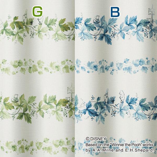 送料無料 POOH/Wreath M-1109・M-1110 100×200 1枚入り カーテン 遮光 2級 ウォッシャブル 洗える 形状記憶 日本製 G・B【TD】【スミノエ】【取り寄せ品】]