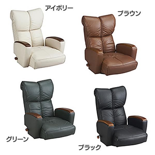 【代引不可】 送料無料 肘付本革座椅子 -風雅-【MT】【TD】アイボリー ブラウン グリーン ブラック YS-P1370HR(座椅子 座イス 椅子 本革 リクライニングチェアー)【取り寄せ品】]