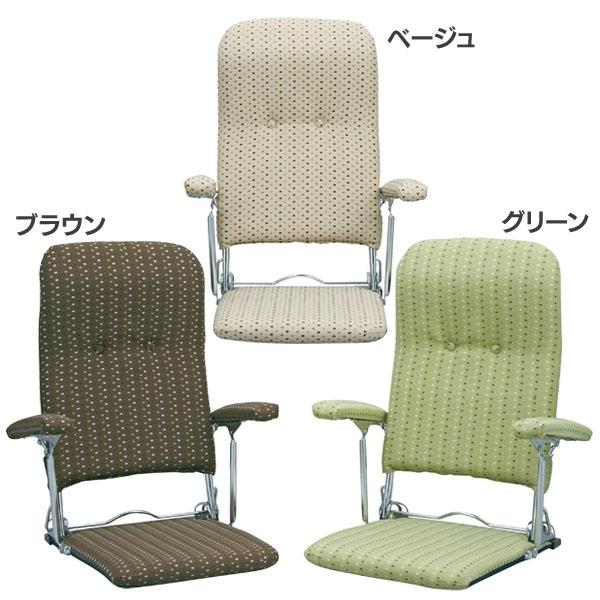 【代引不可】 送料無料 折りたたみ座椅子【MT】【TD】ブラウン ベージュ グリーン YS-1046(座椅子 座いす フロアチェア 折りたたみ コンパクト) 座椅子 座いす 座イス リラックスチェアー おしゃれ かわいい 誕生日プレゼント【取り寄せ品】]