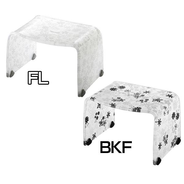 送料無料 リス フィルロ バスチェアーM FL・BKF【D】【リス フィルロ バスチェアーM フラワー】