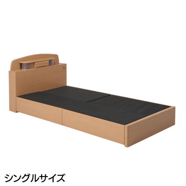 送料無料 木製ベッド 宮付 アドバンス シングルサイズ NA 83678【TC】【ベッド Sサイズ 引出付き ヘッドライト付き ベッド下収納】