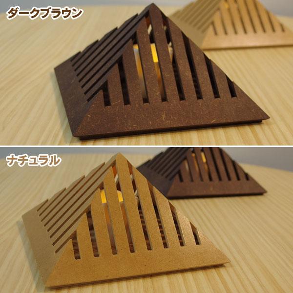 送料無料 フレイムス Pyramid プラミッド LEDスタンドライト ナチュラル・ダークブラウン DS-082N・DS-082DB 【TD】【デザイナーズ照明 おしゃれ 照明 インテリアライト】【代引き不可】【取り寄せ品】