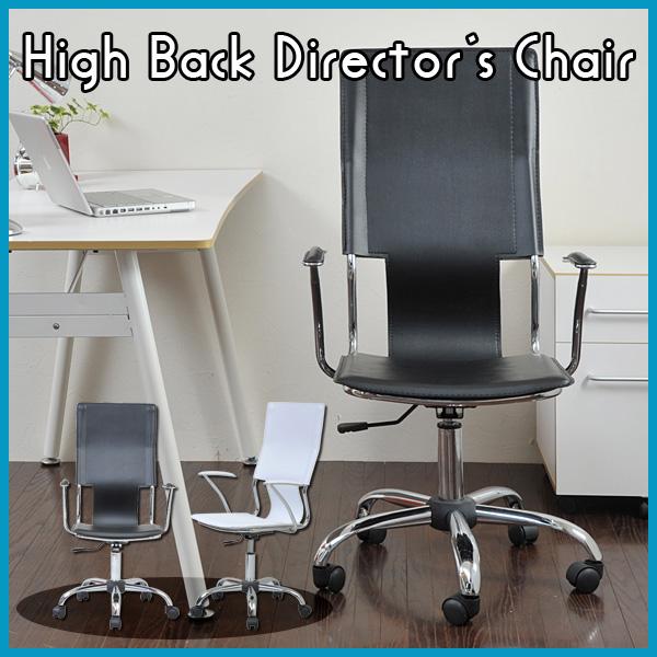 送料無料 【いす イス】ハイバック ディレクターチェアー【椅子 オフィスチェア フロアチェア スツール チェアー】 HFR-0006-BK ブラック・ホワイト【TD】【JK】【取り寄せ品】