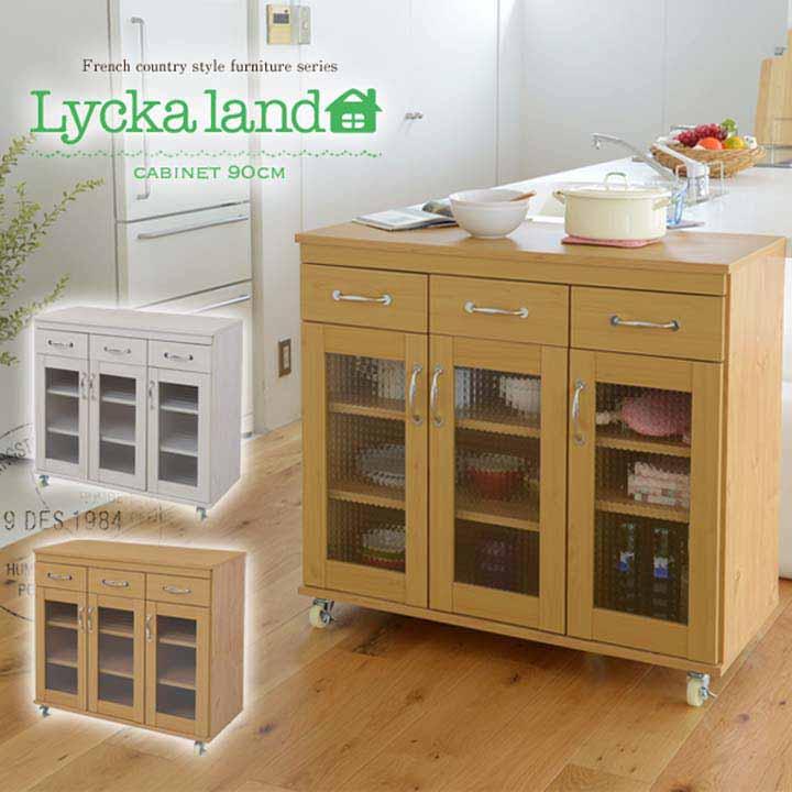 送料無料 【チェスト】Lycka land キャビネット90cm幅【ラック】 FLL-0004 ナチュラル・ホワイト【TD】【JK】【取り寄せ品】]
