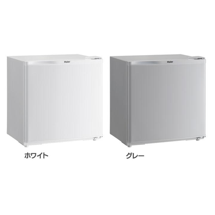 送料無料 【冷蔵庫】1ドア直冷冷蔵庫【1ドア】ハイアール JR-N40G ホワイト・グレー【TD】【取り寄せ品】