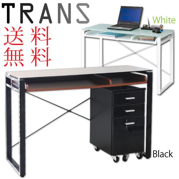 【TD】トランス 110デスク ホワイト・ブラックオフィステーブル 事務 デスク 机 送料無料 【代引不可】OFFC【取り寄せ品】