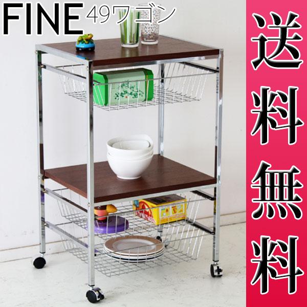 送料無料 ファイン 49 ワゴン オフィスキャビネット 事務 デスク 机【代引不可】【TD】【TM】OFFC【取り寄せ品】