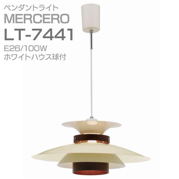 送料無料 【TC】ペンダントライト MERCERO メルチェロ LT-7441【NGL】【インターフォルム】照明 ライト 家電 インテリア照明