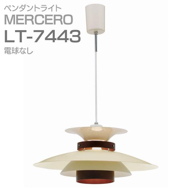 送料無料 【TC】ペンダントライト MERCERO メルチェロ LT-7443【NGL】【インターフォルム】照明 ライト 家電 インテリア照明[◇在]