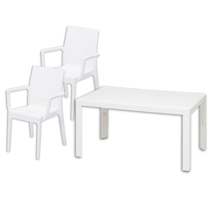 ≪3点セット≫ステラ テーブル 80×140 ホワイト 12518&ステラ チェアー (肘付き) ホワイト 12516×2脚 ガーデンチェア ガーデンテーブル ガーデンチェア ガーデンチェア ガーデンテーブル ガーデンチェア ガーデンチェア 【D】 【FB】