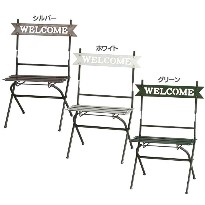 ウェルカム・メタルチェア(折りたたみ式) PE-501-AA送料無料 椅子 家具 イス おしゃれ 椅子イス 椅子おしゃれ 家具イス イス椅子 おしゃれ椅子 イス家具 アビテ シルバー・ホワイト・グリーン【D】