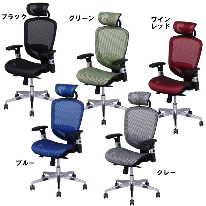 [令和記念★全品P7倍]エクストラクール・ハイバックチェア オフィスチェア 椅子 チェア デスクチェア パソコンチェア メッシュチェア ハイバックチェア いす かっこいい おしゃれ オフィス 書斎  BK・GR・WR・BL・G メッシュ キャスター 事務椅子【D】[◇P2]
