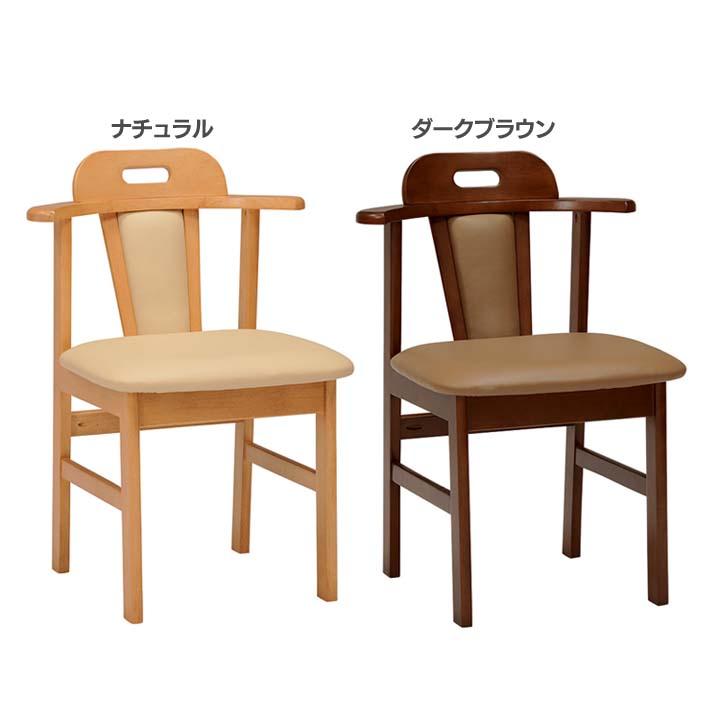 ダイニングチェア KC-7588NA・DBR送料無料 椅子 イス いす おしゃれ 椅子いす 椅子おしゃれ イスいす いす椅子 おしゃれ椅子 いすイス 萩原 ナチュラル・ダークブラウン【D】