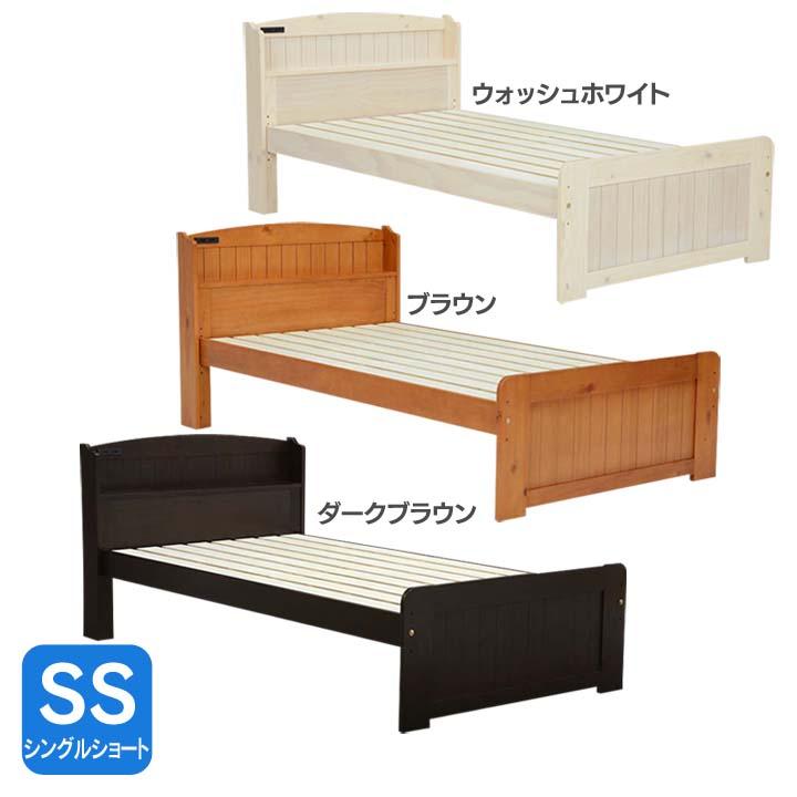 シングルショートベッド MB-5026SS-WS・BR・DBR送料無料 ベッド シングル ショート 寝台 寝床 おしゃれ ベッド寝台 ベッドおしゃれ シングル ウォッシュホワイト・ブラウン・ダークブラウン【HH】【TD】【代引不可】【取り寄せ品】