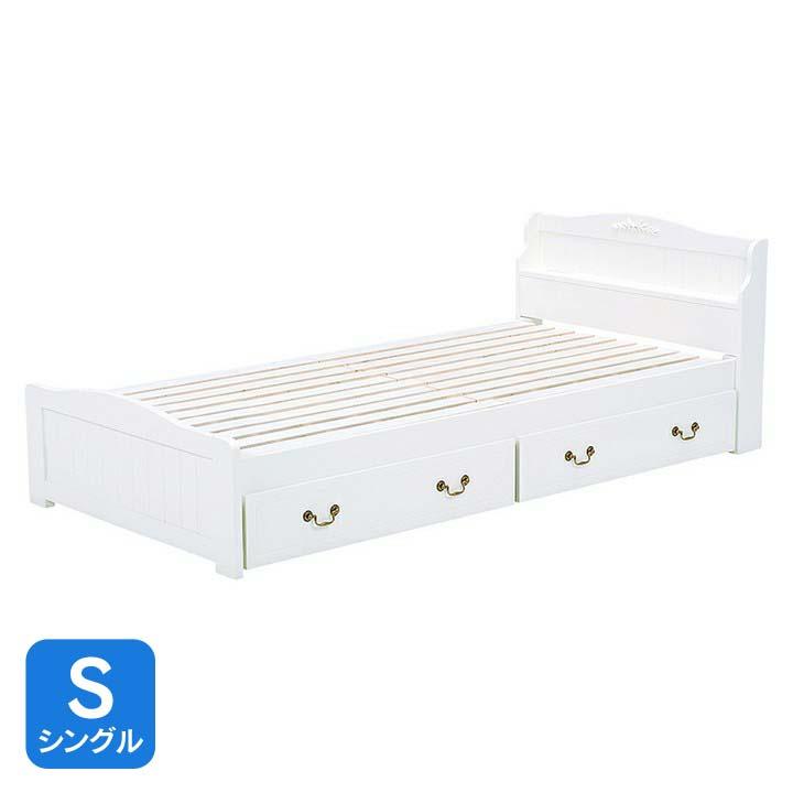 引出し付ベッド(シングル) ホワイト MB-5004S-WH送料無料 ベッド シングル 寝台 寝床 寝具 ベッド寝台 ベッド寝具 シングル寝台 寝台ベッド 寝具ベッド 寝台シングル 【HH】【TD】【代引不可】【取り寄せ品】