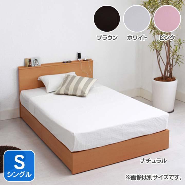 コンセント付き・分割BOX引出し付きベッドS CRT2SPK送料無料 ベッド シングル 寝室 ベッドルーム 寝具 ホワイト【TD】 【代引不可】【取り寄せ品】
