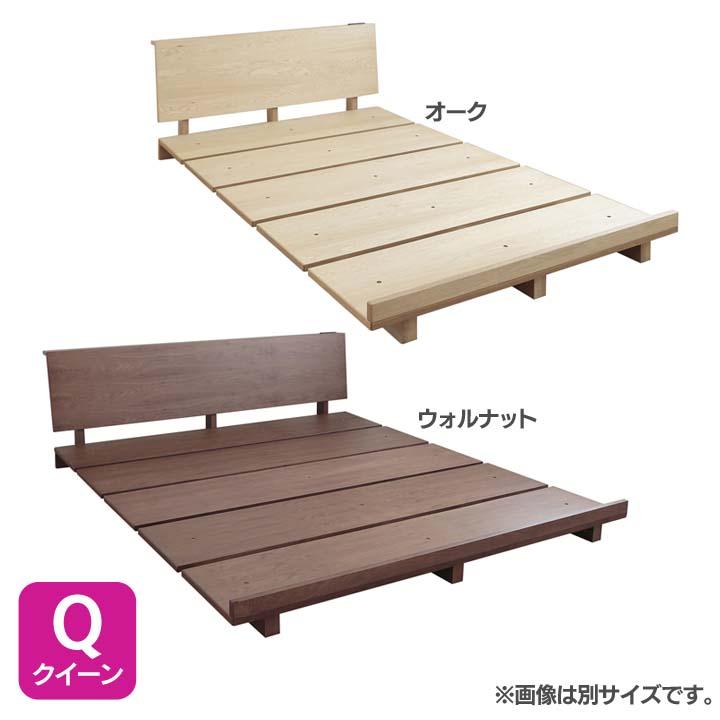 ステージベッドQ VEGQWN送料無料 ベッド クイーン 寝室 ベッドルーム 寝具 ホワイト【TD】 【代引不可】【取り寄せ品】