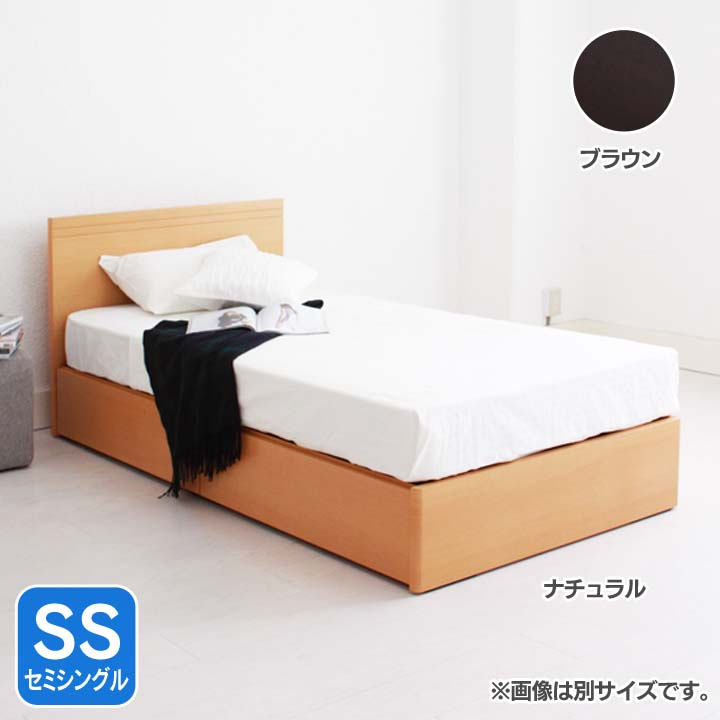 フラットヘッド引出収納ベッドSS FNV2SSDRBR送料無料 ベッド セミシングル 寝室 ベッドルーム 寝具 ホワイト【TD】 【代引不可】【取り寄せ品】