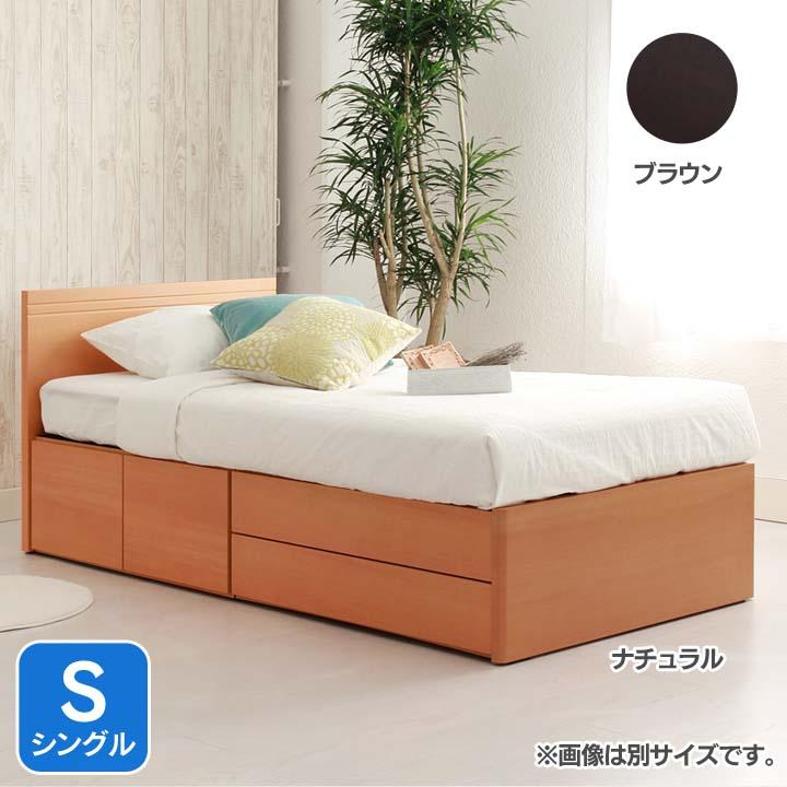 フラットヘッド チェストベッドS FNV2SDRHIBR送料無料 ベッド シングル 寝室 ベッドルーム 寝具 ホワイト【TD】 【代引不可】【取り寄せ品】