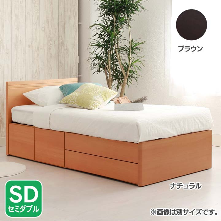 フラットヘッド チェストベッドSD FNV2SDDRHIBR送料無料 ベッド セミダブル 寝室 ベッドルーム 寝具 ホワイト【TD】 【代引不可】【取り寄せ品】