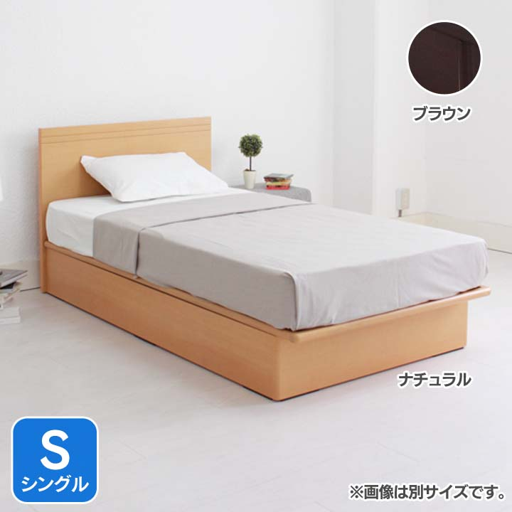 フラットヘッド縦開きリフトアップベッド浅型S FNV2SREBR送料無料 ベッド シングル 寝室 ベッドルーム 寝具 ホワイト【TD】 【代引不可】【取り寄せ品】