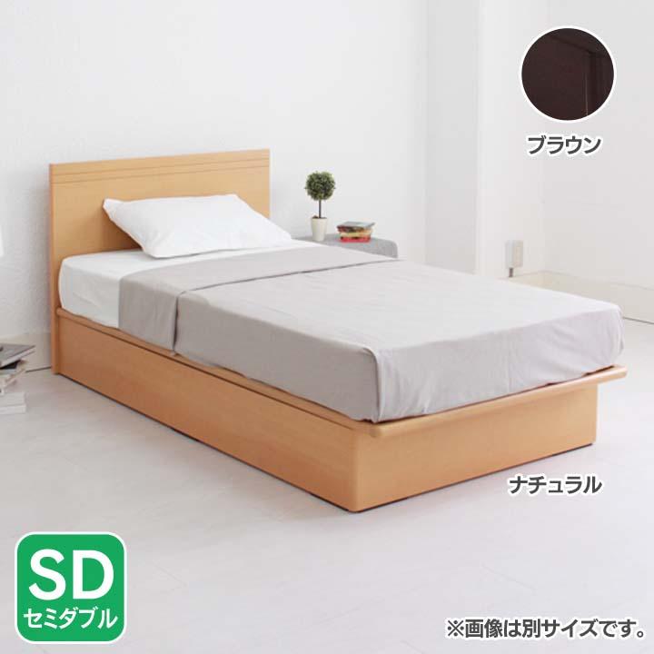 フラットヘッド縦開きリフトアップベッド浅型SD FNV2SDREBR送料無料 ベッド セミダブル 寝室 ベッドルーム 寝具 ホワイト【TD】 【代引不可】【取り寄せ品】