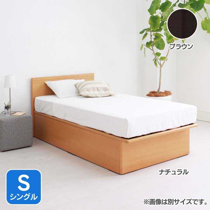 フラットヘッド縦開きリフトアップベッド深型S FNV2SHIBR送料無料 ベッド シングル 寝室 ベッドルーム 寝具 ホワイト【TD】 【代引不可】【取り寄せ品】