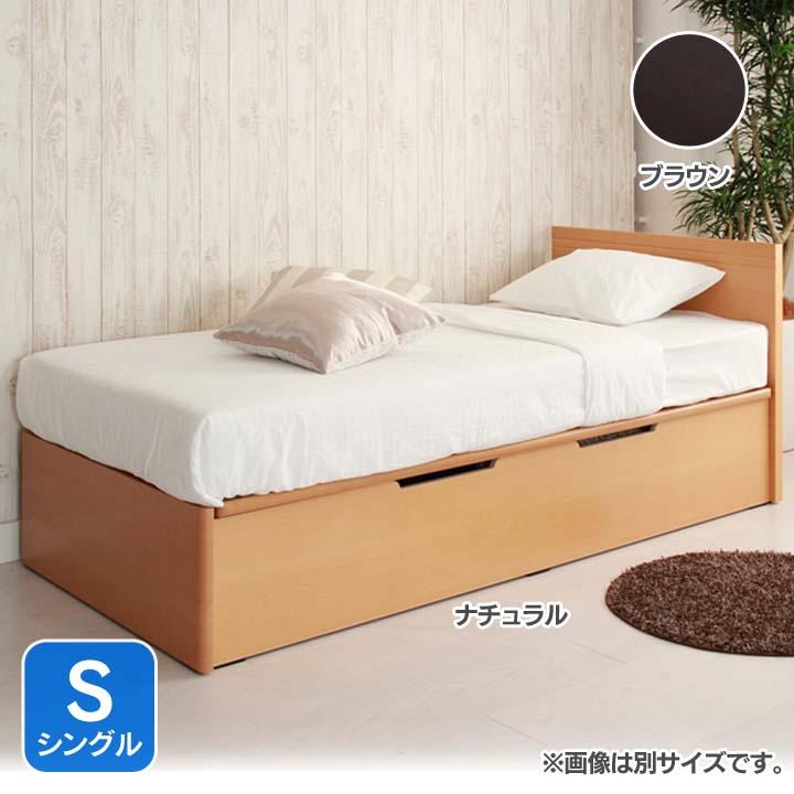 フラットヘッド横開きリフトアップベッド浅型S FNV2SYREBR送料無料 ベッド シングル 寝室 ベッドルーム 寝具 ホワイト【TD】 【代引不可】【取り寄せ品】