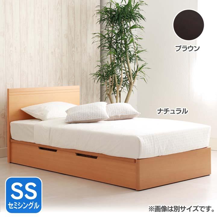 フラットヘッド横開きリフトアップベッド深型SS FNV2SSYHIBR送料無料 ベッド セミシングル 寝室 ベッドルーム 寝具 ホワイト【TD】 【代引不可】【取り寄せ品】