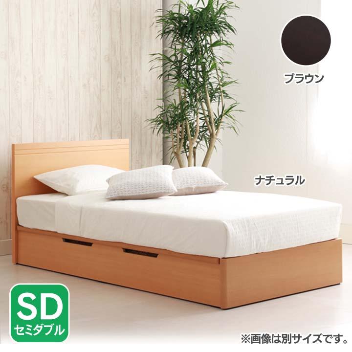 フラットヘッド横開きリフトアップベッド深型SD FNV2SDYHIBR送料無料 ベッド セミダブル 寝室 ベッドルーム 寝具 ホワイト【TD】 【代引不可】【取り寄せ品】
