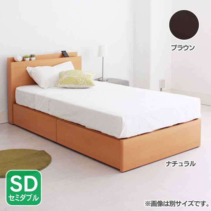 フラットヘッド引出収納ベッドSD KNV2SDDRBR送料無料 ベッド セミダブル 寝室 ベッドルーム 寝具 ホワイト【TD】 【代引不可】【取り寄せ品】