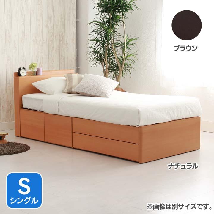 フラットヘッド チェストベッドS KNV2SDRHIBR送料無料 ベッド シングル 寝室 ベッドルーム 寝具 ホワイト【TD】 【代引不可】【取り寄せ品】