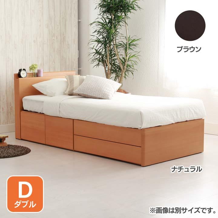 フラットヘッド チェストベッドD KNV2DDRHIBR送料無料 ベッド ダブル 寝室 ベッドルーム 寝具 ホワイト【TD】 【代引不可】【取り寄せ品】