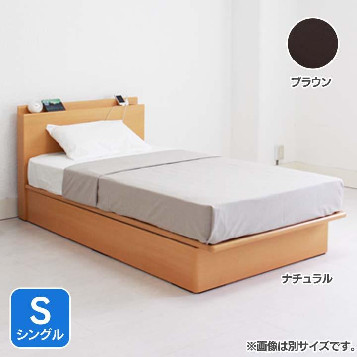 フラットヘッド縦開きリフトアップベッド浅型S KNV2SREBR送料無料 ベッド シングル 寝室 ベッドルーム 寝具 ホワイト【TD】 【代引不可】【取り寄せ品】