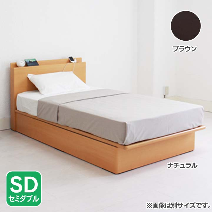 フラットヘッド縦開きリフトアップベッド浅型SD KNV2SDREBR送料無料 ベッド セミダブル 寝室 ベッドルーム 寝具 ホワイト【TD】 【代引不可】【取り寄せ品】