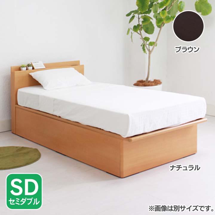 フラットヘッド縦開きリフトアップベッド深型SD KNV2SDHIBR送料無料 ベッド セミダブル 寝室 ベッドルーム 寝具 ホワイト【TD】 【代引不可】【取り寄せ品】