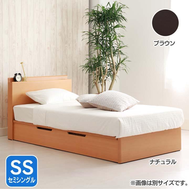 フラットヘッド横開きリフトアップベッド浅型SS KNV2SSYREBR送料無料 ベッド セミシングル 寝室 ベッドルーム 寝具 ホワイト【TD】 【代引不可】【取り寄せ品】