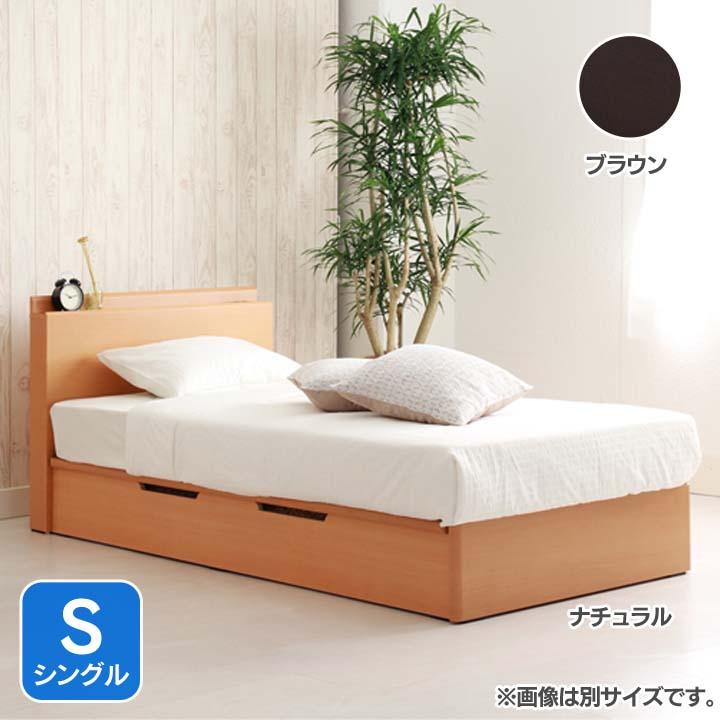 フラットヘッド横開きリフトアップベッド浅型S KNV2SYREBR送料無料 ベッド シングル 寝室 ベッドルーム 寝具 ホワイト【TD】 【代引不可】【取り寄せ品】