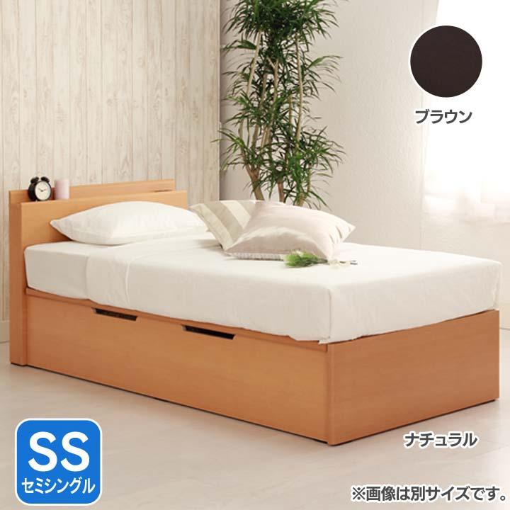 フラットヘッド横開きリフトアップベッド深型SS KNV2SSYHIBR送料無料 ベッド セミシングル 寝室 ベッドルーム 寝具 ホワイト【TD】 【代引不可】【取り寄せ品】