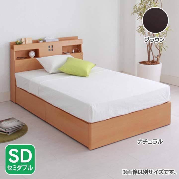 宮付き引出し収納ヘッドSD AQUSDDRBR送料無料 ベッド セミダブル 寝室 ベッドルーム 寝具 ホワイト【TD】 【代引不可】【取り寄せ品】